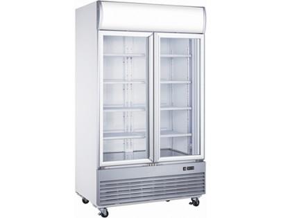 Kool FS1000 Double Double Display Freezer