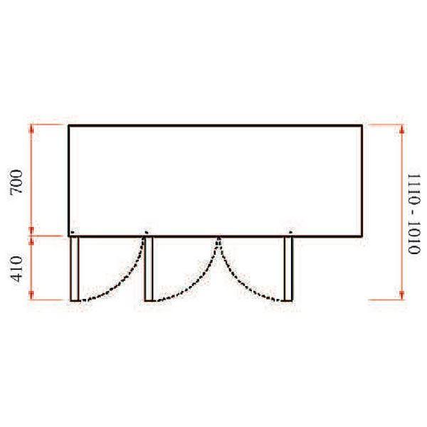Inomak PN99 1.4m Two Door Fridge Counter