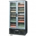 ZXS20 Upright Double Door Bottle Cooler